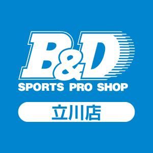 スポーツプロショップ B&D 立川店