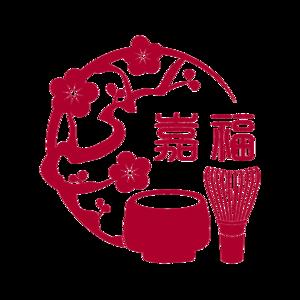 茶の湯サロン嘉福