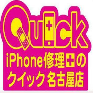 iPhone修理のクイック名古屋