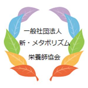 OIC:オイシーアカデミー