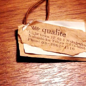 qualite (카리 테)