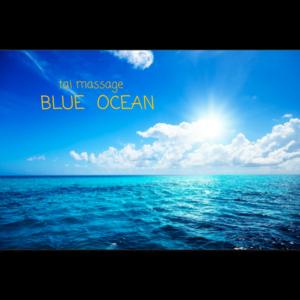 BLUE OCEAN  tai massage