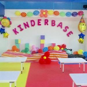 kinder-base