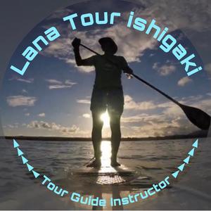 Lana Tour ishigaki