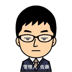 株式会社ペア・エモーション