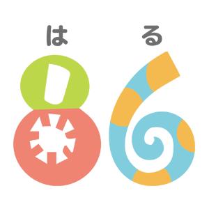 発達凸凹学習塾86(はる)