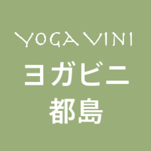 yogavinireservation-miyakojima