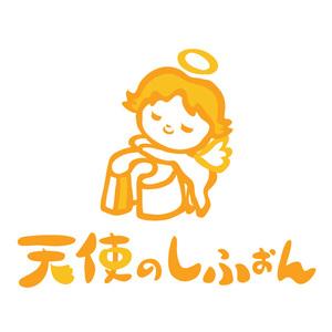 青山 天使のしふぉん シフォンケーキ教室