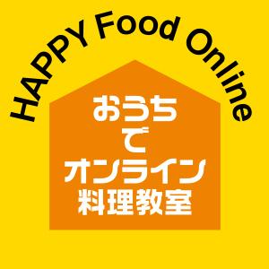 HAPPY Food Online 予約ページ