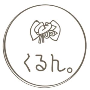京都 着物・浴衣レンタル くるん