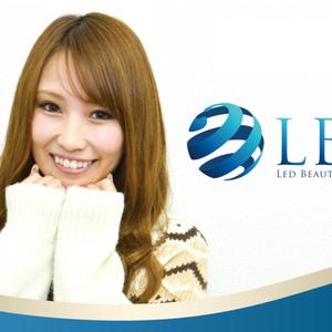 LBSホワイトニング