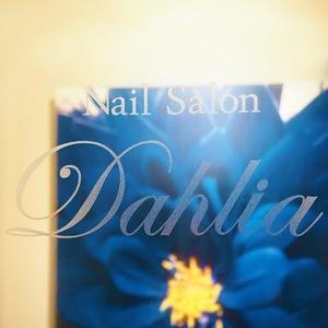 Nail Salon Dahlia (Dahlia)
