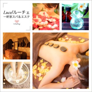 House Spa & Esthe Luce 【Luce】