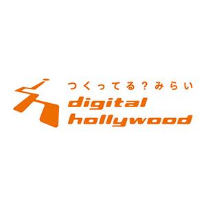 デジタルハリウッド株式会社 第7回教育ITソリューションEXPO