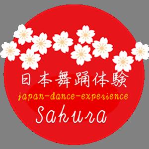 日本舞踊体験Sakura