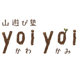 """川上村エコツアー推進プロジェクト""""山遊び塾 ヨイヨイかわかみ"""""""
