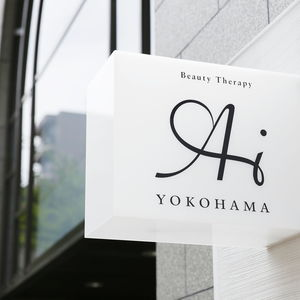 Beauty Therapy Ai YOKOHAMA