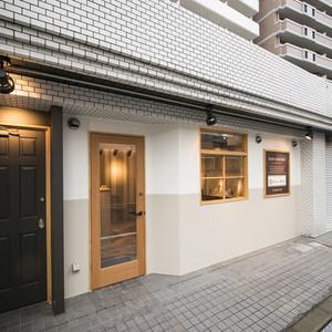 米ぬか酵素博多店