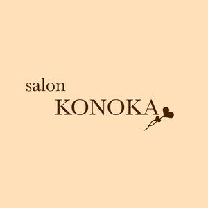 konokayoyaku