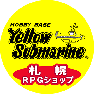 HOBBY BASE Yellow Submarine 札幌RPGショップ