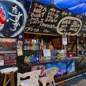 Enoshima Beach Cafe