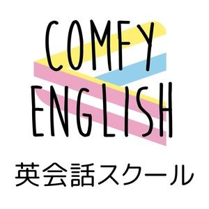 Comfy English 英語スクール 広島