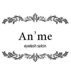 An'me (Anme)