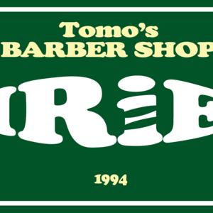 BARBERSHOP IRIE