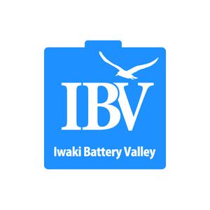 一般社団法人いわきバッテリーバレー推進機構(IBV)