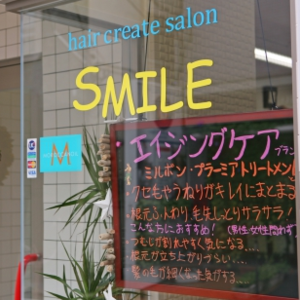 Small private salon SMILE (smile)