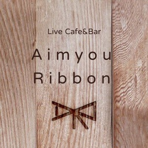 Aimyou Ribbon