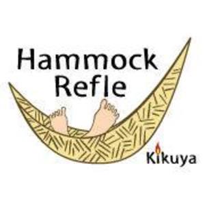 HammockRefle® Kikuya