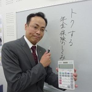 埼玉県遺言書作成センター