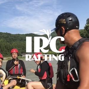 IRC 五十嵐川ラフティング