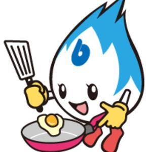 武州ガス 料理教室