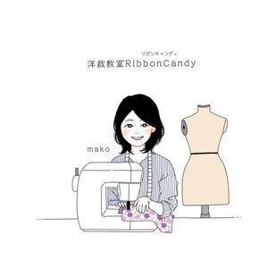 大阪 堺市 ハンドメイドソーイング洋裁教室RibbonCandy