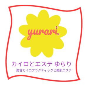 yurari-chiro-este