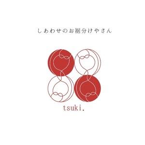 tsuki.