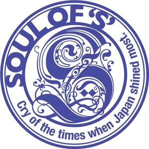 soul of 'S'