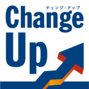 ChangeUp 成果にフォーカスするセミナー