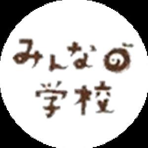 kurashi-kyoiku