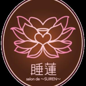 サロンド睡蓮 Tomoko