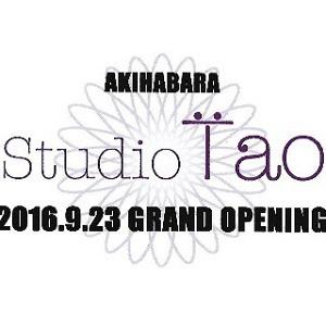 Studio Tao ~人と人を繋ぎ 個性を尊重し ありのままに~