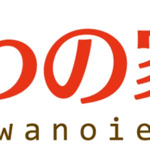 かがわの家.com