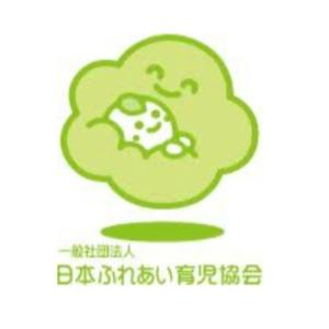 一般社団法人日本ふれあい育児協会
