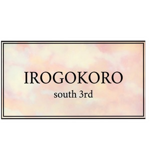 IROGOKORO south 3 rd (Irogokoro south third)