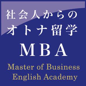 オトナ留学MBA 卒業生様フォローアップレッスンin渋谷