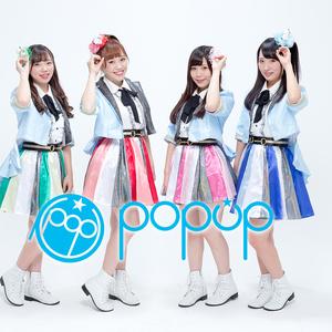 popup
