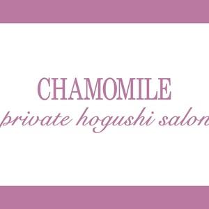 chamomile1005