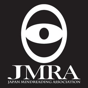 一般社団法人日本マインドリーディング協会